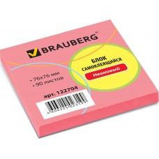 Блок самоклеящийся (стикер) Brauberg (Брауберг), неоновый, цвет розовый, 76х76 мм, 90 листов