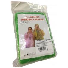 Дождевик-пончо ПВХ, рукава на резинке, цвета микс, 82х118 см