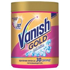 Порошковый пятновыводитель для цветных тканей Vanish Gold Oxi Action (розовый), 1000 г