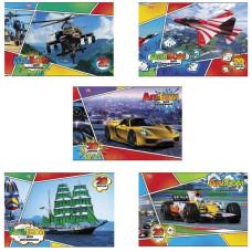 Альбом для рисования для мальчиков Hatber (Хатбер) Vk, 20 листов, А4, скоба, обложка офсет, 205×290 мм