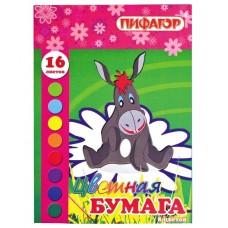 Цветная бумага Пифагор Ослик А4, 2-сторонняя газетная, на скобе, 200х280 мм, 16 листов, 8 цветов