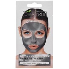 Очищающая металлическая маска Silver Detox для нормальной, смешанной и жирной кожи