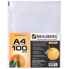 Папки-файлы перфорированные Brauberg (Брауберг) А4, апельсиновая корка, комплект 100 шт, 45 мкм