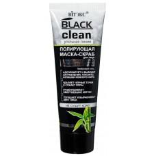 Маска-скраб для лица полирующая Витэкс Black Clean, 75 мл