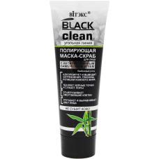 Маска-скраб для лица полирующая Bielita (Белита) Black Clean, 75 мл