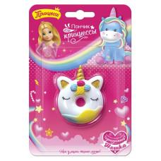 Набор детский Принцесса Пончик для принцессы (блеск для губ 1 шт)