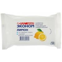 Влажная туалетная бумага Эконом Smart (Смарт), 50 шт