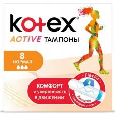 Тампоны Кotex (Котекс) Active Normal, 8 шт