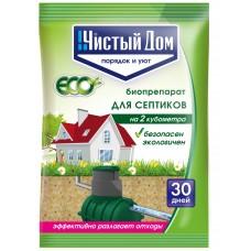 Средство для септиков и дачных туалетов Чистый дом, 75 гр