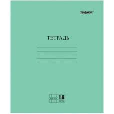 Тетрадь в клетку Пифагор, зеленая, обложка, 18 листов