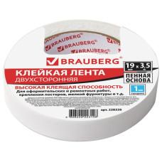 Клейкая лента Brauberg двухсторонняя, 19 мм х 3,5 м, на вспененной основе 1 мм