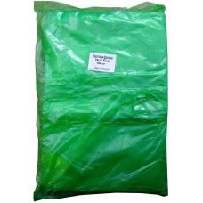 Пакет пищевой фасовочный, цвет зелёный, 24х37 см, 1000 шт