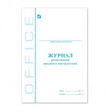 Журнал регистрации вводного инструктажа Brauberg (Брауберг), А4, 198х278 мм, картон, офсет, 48 листов