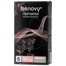 Перчатки виниловые Benovy (Бенови), прозрачные, размер S, 50 пар