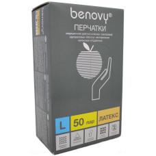 Перчатки медицинские смотровые латексные Benovy (Бенови), гладкие, размер L, 50 пар