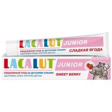 Зубная паста Lacalut (Лакалют) Junior Сладкая ягода 8+, 75 мл
