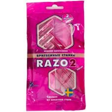 Одноразовый женский станок для бритья Razo 2 с двумя лезвиями, 5 шт