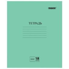 Тетрадь в линию Пифагор Эконом, зеленая, обложка, 18 листов