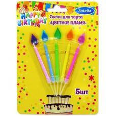 Свечи для торта Цветное пламя Антелла, 5 шт