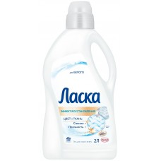 Жидкое средство для стирки Ласка Эффект восстановления для белого, 3 л