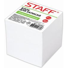 Блок для записей Staff (Стафф), непроклеенный, белый, белизна 90-92%, куб 9х9х9 см