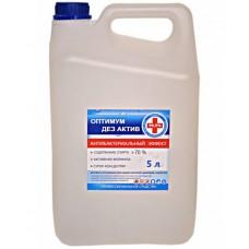 Гель для рук антисептический Оптиум Дез Актив, 70% спирт, 5 л