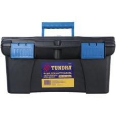 Ящик для инструментов пластиковый Tundra, 41х22 х19,5 см