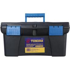 Ящик для инструментов пластиковый Tundra, два органайзера, отсек для бит, 32х17,5 х16 см
