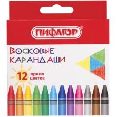 Восковые карандаши Пифагор Солнышко, 12 цветов