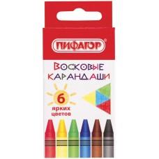 Восковые карандаши Пифагор Солнышко, 6 цветов