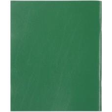 Тетрадь бумвинил Эконом, клетка с полями, скоба,офсет №2, 48 листов