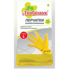 Перчатки латексные Любаша Эконом, х/б напыление, размер L
