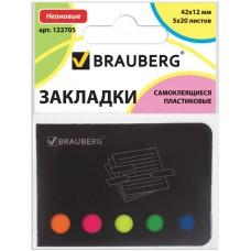 Закладки клейкие Brauberg (Брауберг), неоновые, пластиковые, в картонной книжке, 42х12 мм, 5 цветов, 20 листов