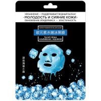 Тканевая маска для лица Oeanhut Талая вода альпийских ледников, 30 г