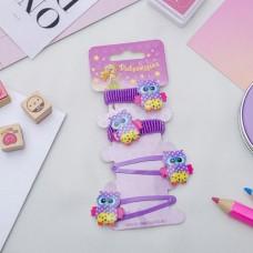 Набор для волос Кроха, сова, цвет фиолетовый: 2 зажима, 2 резинки