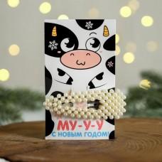 Заколка новогодняя на открытке Му-у с Новым годом!, 6,5 х 11 см