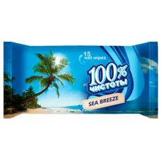 Влажные салфетки 100% Чистоты с ароматом Морской свежести, 15 шт