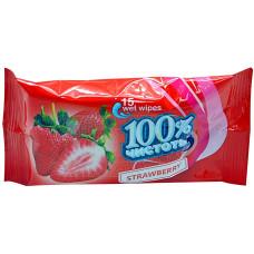 Влажные салфетки 100% Чистоты с ароматом Клубники, 15 шт