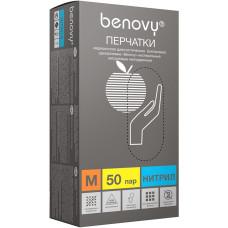 Перчатки медицинские смотровые нитриловые Benovy (Бенови), с текстурой на пальцах, голубые, размер M, 50 пар