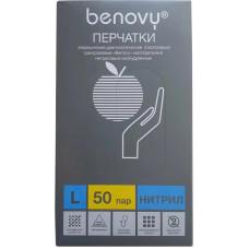 Перчатки медицинские смотровые нитриловые Benovy (Бенови), с текстурой на пальцах, голубые, размер L, 50 пар