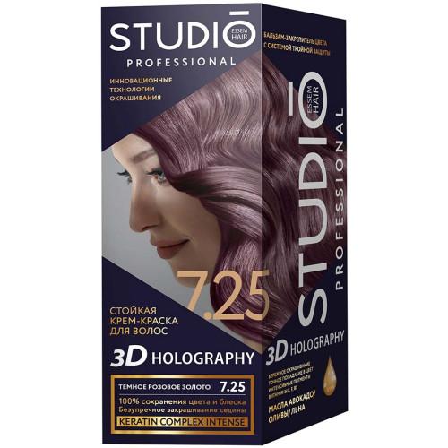 Краска для волос Studio (Студио) Professional 7.25 - Темное розовое золото