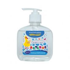 Жидкое мыло детское Золотой идеал, 300 г