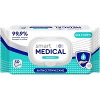 Салфетки влажные антисептические Smart Medical, без спирта, 50 шт