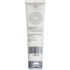 Мезопилинг-скатка для лица Bielita (Белита) Mezocomplex Глубокое очищение, 100 мл