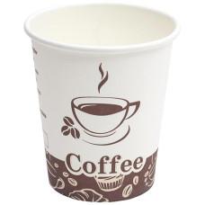 Стакан одноразовый бумажный для горячих напитков Турецкий кофе, 250 мл, 50 шт