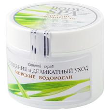 Соляной скраб для тела Body Spa Морские водоросли (очищение и деликатный уход), 365 г