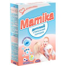 Детский стиральный порошок Mamika (Мамика), 400 г