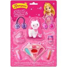 Детский подарочный набор Принцесса Чудесный кристалл: тени для век, блеск для губ, губная помада, лак для ногтей, спонж, кольцо, аксессуары для волос