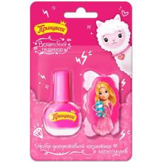 Детский подарочный набор Принцесса Волшебный педикюр: лак для ногтей, пилочка для ногтей, разделитель для пальцев