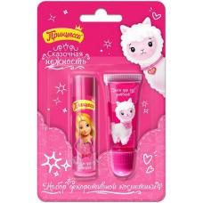 Детский подарочный набор Принцесса Сказочная нежность: блеск для губ, бальзам для губ